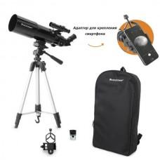 Телескоп Celestron Travel Scope 80