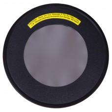 Солнечный фильтр Sky-Watcher для рефракторов 102 мм